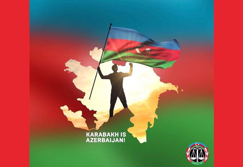 Азербайджанские адвокаты обратились к мировым коллегам