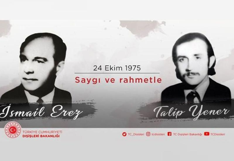 МИД Турции поделился публикацией в связи с турецким дипломатом, убитым во Франции в результате нападения ASALA