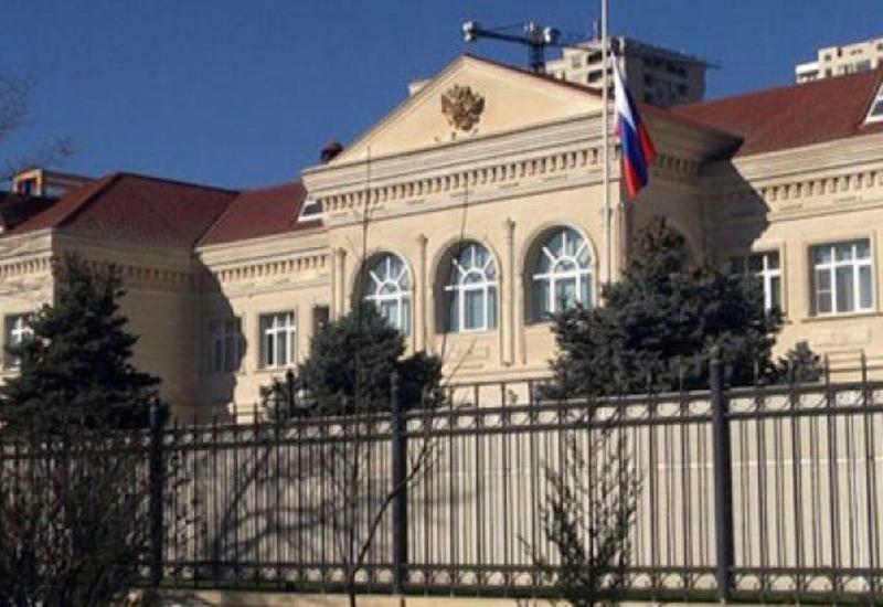 Посольство России о скончавшемся в результате армянского обстрела Гянджи подростке