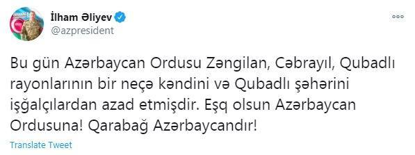Президент Ильхам Алиев: Город Губадлы освобожден от оккупации