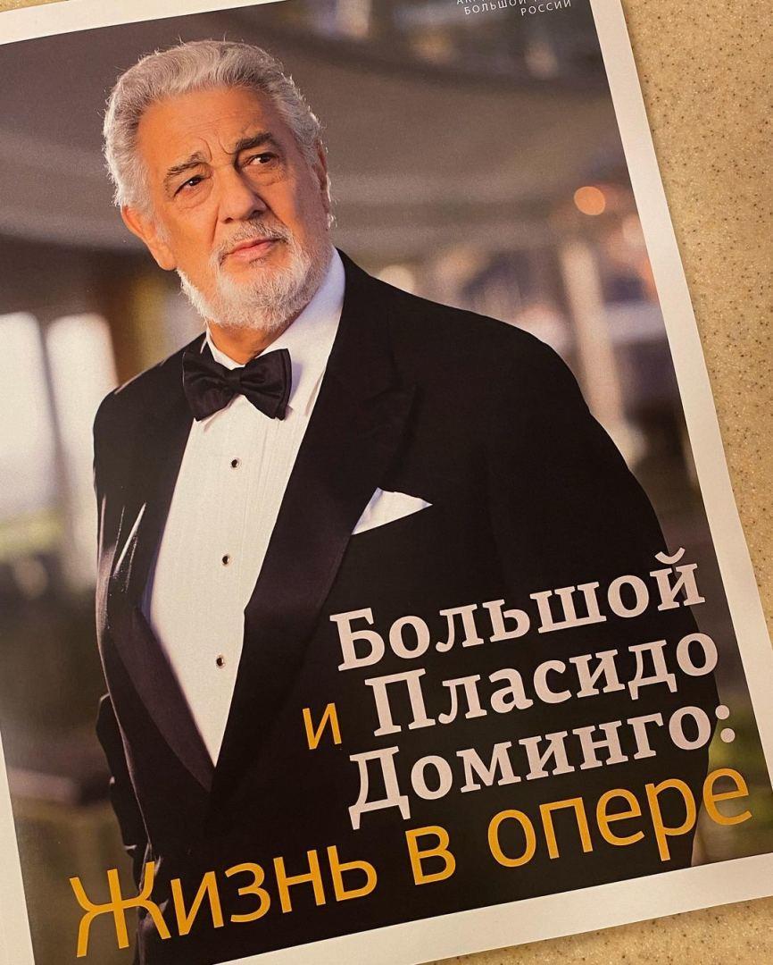 Юсиф Эйвазов выступил с Пласидо Доминго