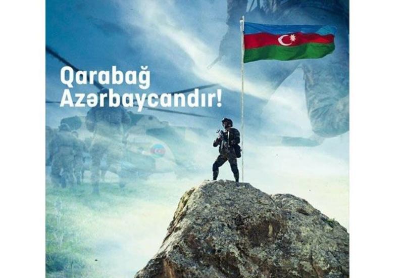Карабах – это Азербайджан! – новый проект Фаига Суджаддинова и Ханым Исмаилгызы