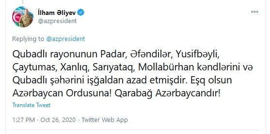 Президент Ильхам Алиев: Азербайджан освободил от оккупации ряд сел