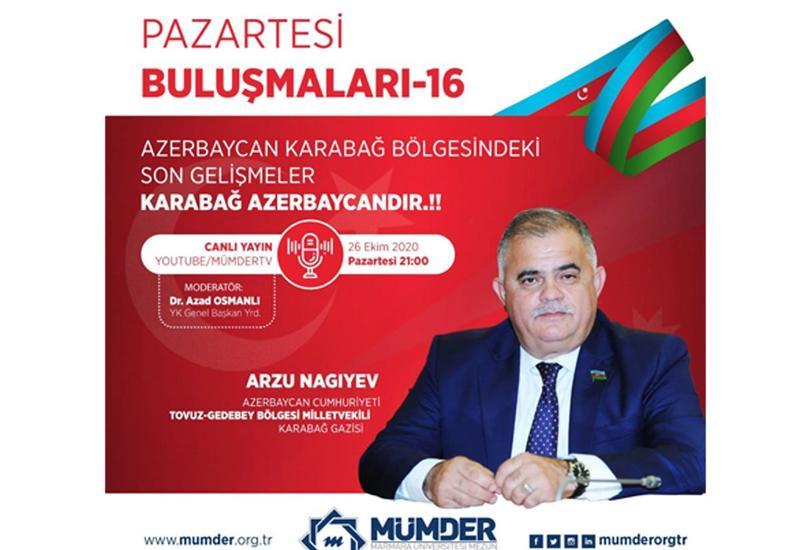 Арзу Нагиев рассказал турецкой общественности о последних событиях в Нагорном Карабахе