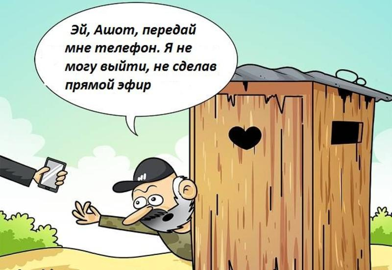 Голодные солдаты, дезертиры и чертова дюжина Акопян