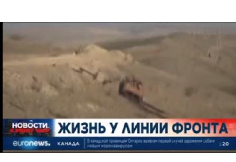 Совет печати распространил обращение в связи с обстрелом съемочной группы Euronews со стороны ВС Армении
