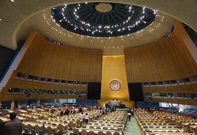 Комитеты ГА ООН отменили заседания