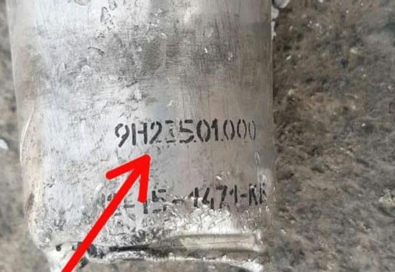 ANAMA об армянском ракетном обстреле Барды