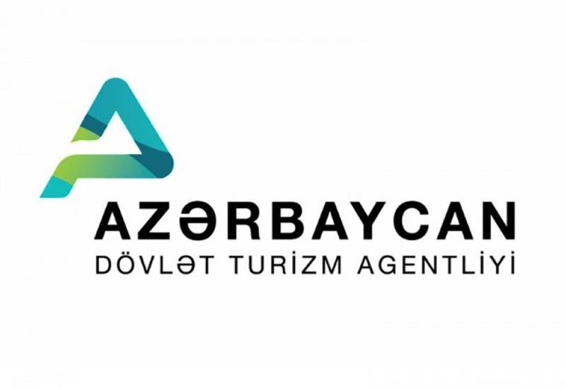 Расширены полномочия Госагентства по туризму Азербайджана