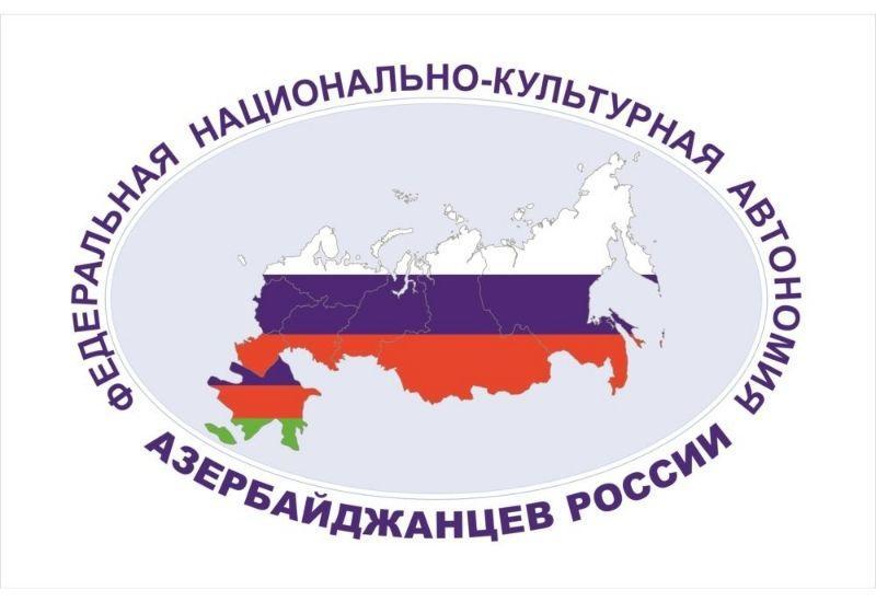 Азербайджанцы России обратились к Владимиру Путину