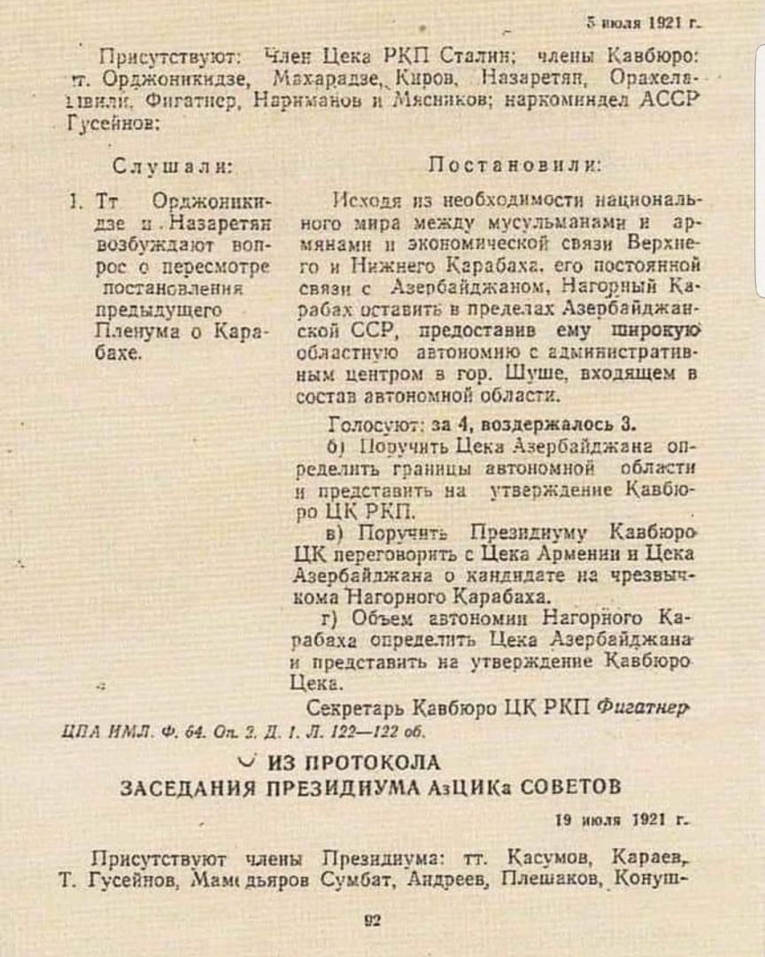 Историк разоблачил ложь Пашиняна