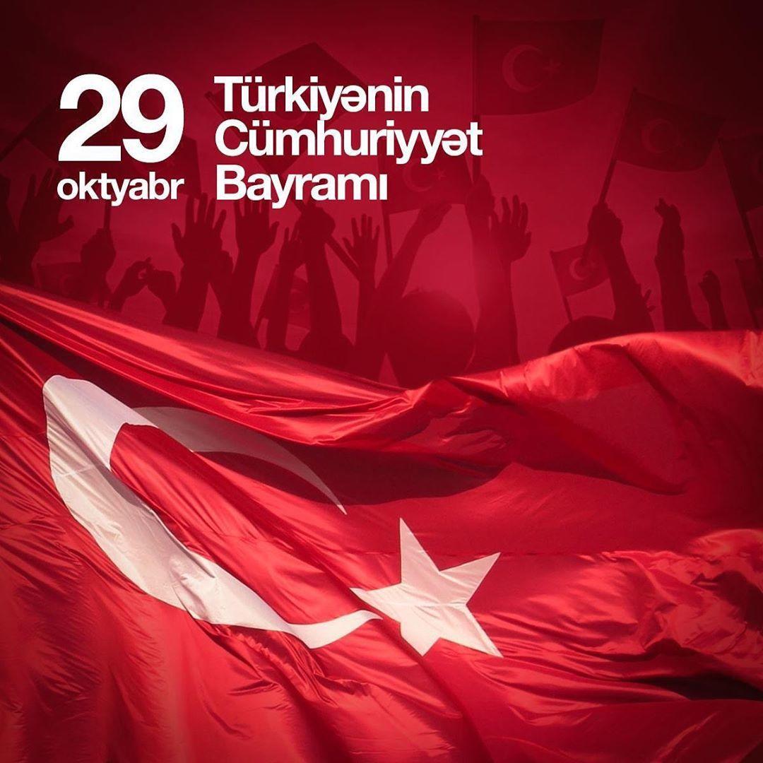 Первый вице-президент Мехрибан Алиева: Турция, турецкий народ занимают особое место в сердце каждого азербайджанца