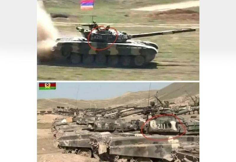 Армянский танк, засветившийся на соревнованиях в России, теперь Азербайджанский!