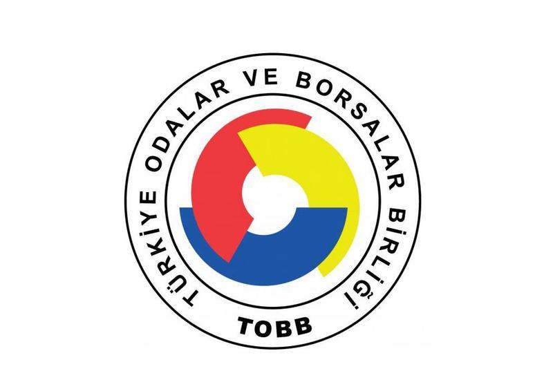 Бакинская встреча министров Тюркского совета – важный шаг для взаимных инвестиций