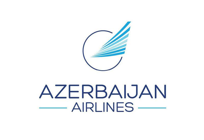 AZAL объявляет открытый тендер для закупки страховки гражданской ответственности воздушных судов