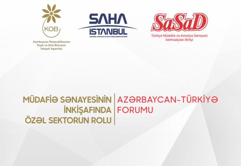 Состоится азербайджано-турецкий форум в сфере оборонпрома