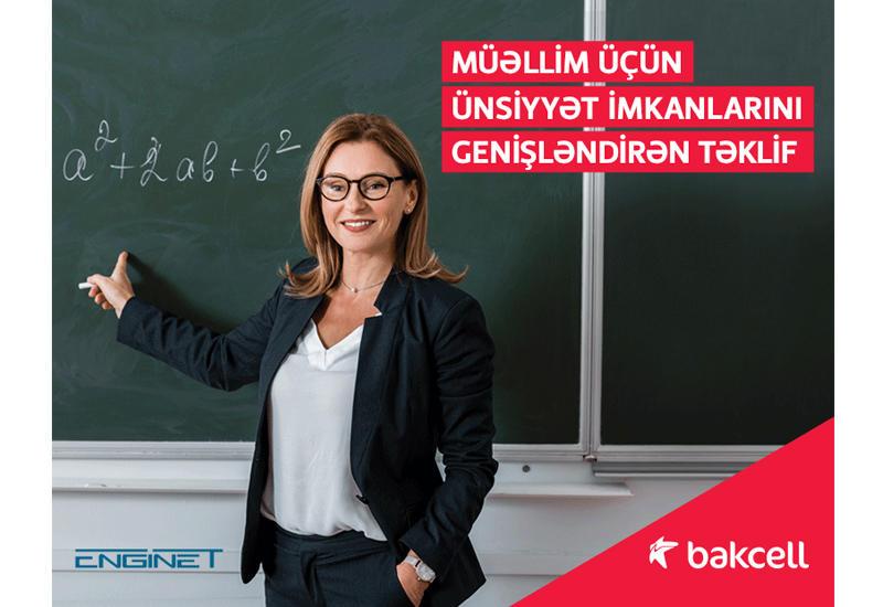 Специальный тариф для учителей от Bakcell (R)