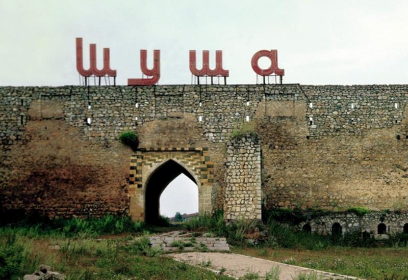 Исторический центр Шуши может войти в список ЮНЕСКО
