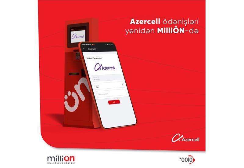 В терминалах MilliÖn снова появилась возможность пополнять баланс Azercell (R)