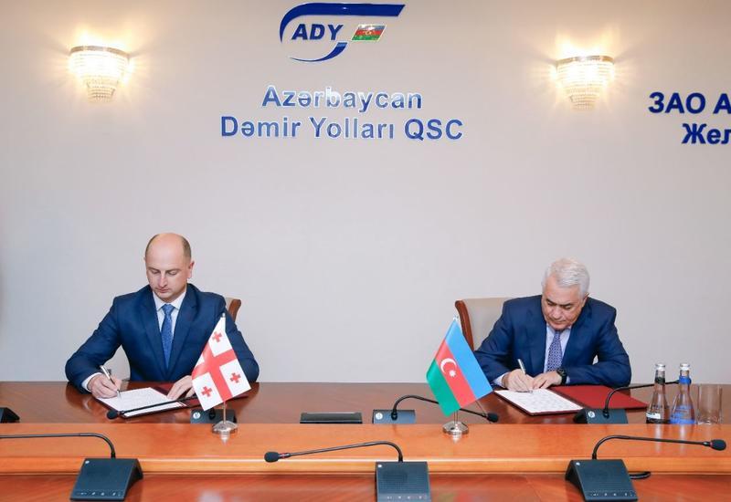 Азербайджан и Грузия будут сотрудничать в железнодорожной сфере
