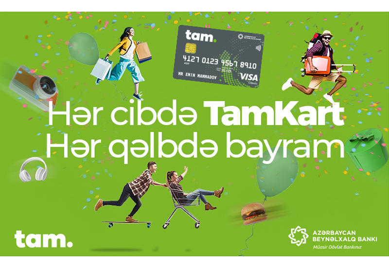 TamKart доступна всем!