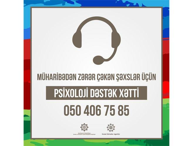 "В Азербайджане запущена онлайн ""Линия психологической поддержки"""