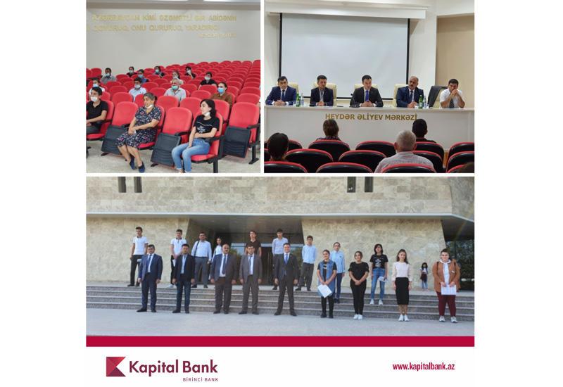 Kapital Bank оказал поддержку абитуриентам из малообеспеченных семей
