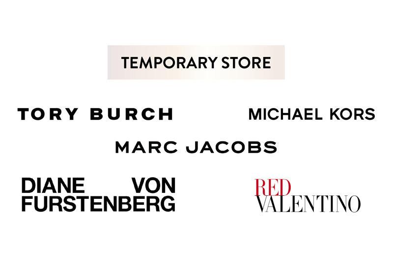 Ваши любимые бренды – по временному адресу