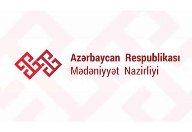 Минкультуры Азербайджана призывает известных деятелей культуры Франции быть честными и беспристрастными