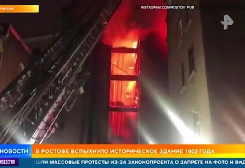 Сильный пожар в историческом здании в Ростове - обрушились перекрытия