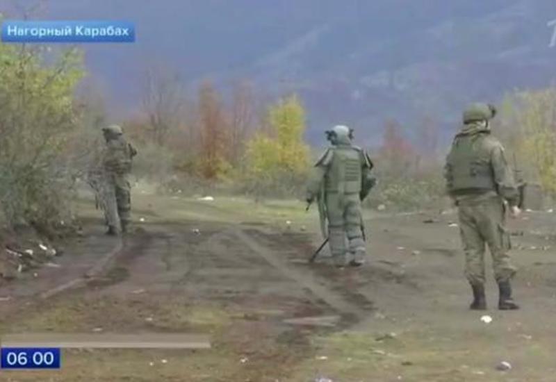 Российские миротворцы зачищают Карабах от мин и неразорвавшихся снарядов