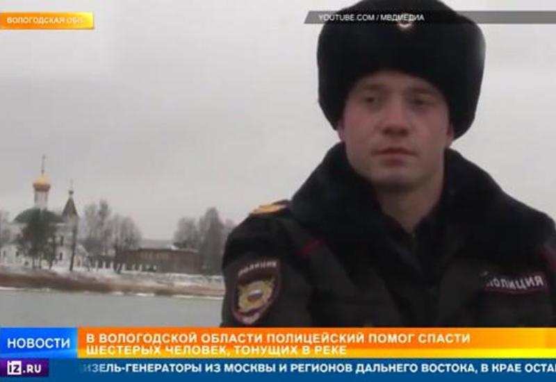 Полицейский в России спас 6 человек, тонущих в реке
