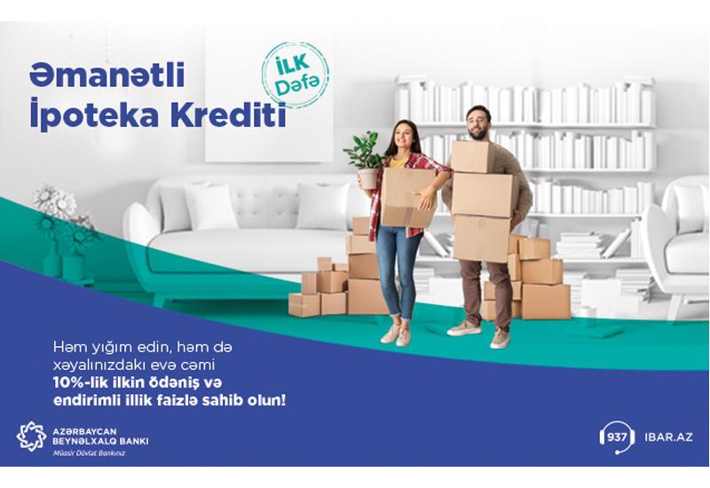 «Накопительная ипотека» для желающих купить жилье