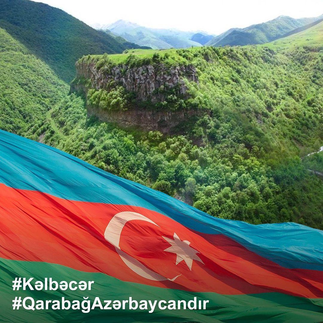 Первый вице-президент Мехрибан Алиева поздравила азербайджанский народ с освобождением Кельбаджарского района