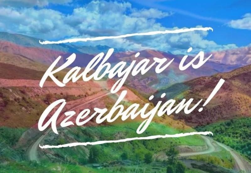 Мы вернули наш родной Кяльбаджар, справедливость восстановлена