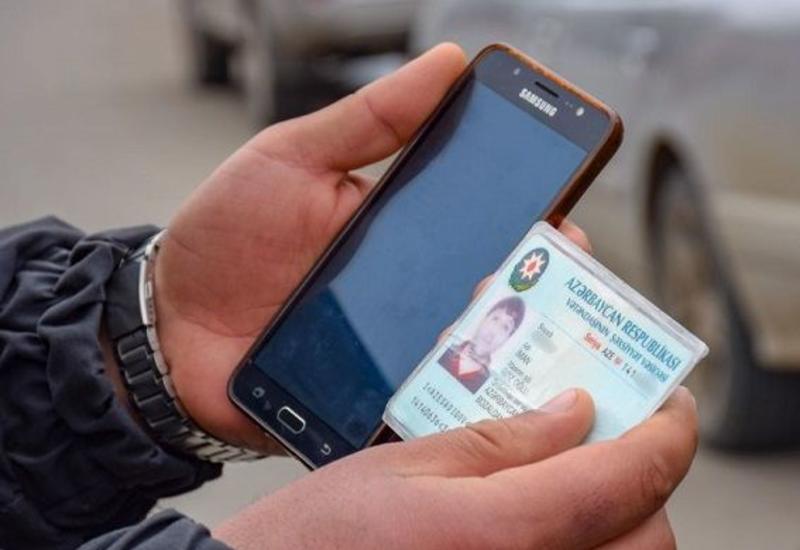 Вернут ли в Азербайджане СМС-разрешения?