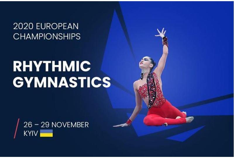 Азербайджанские гимнастки Нармин Байрамова и Алина Гезалова прошли в финал 36-го чемпионата Европы в Киеве