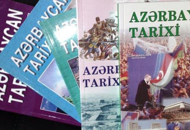 Минобразования о внесении в учебники по истории Азербайджана сведений об Отечественной войне