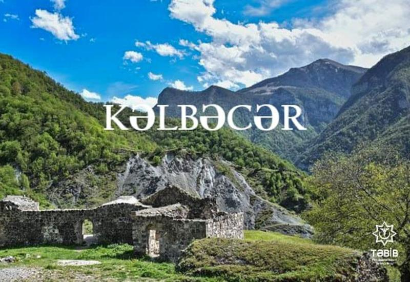 TƏBİB обнародовал статистику по сфере здравоохранения в Кельбаджаре