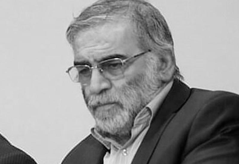 Убит один из создателей ядерной программы Ирана