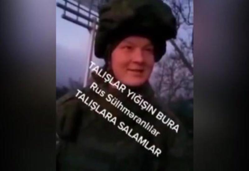 Солдат учит российского миротворца азербайджанскому языку