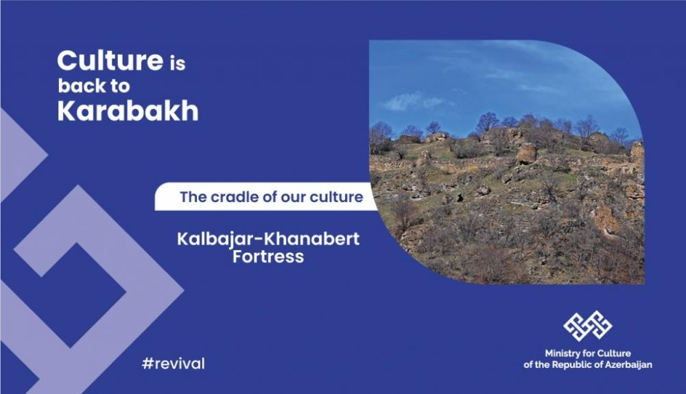«Карабах – колыбель нашей культуры»