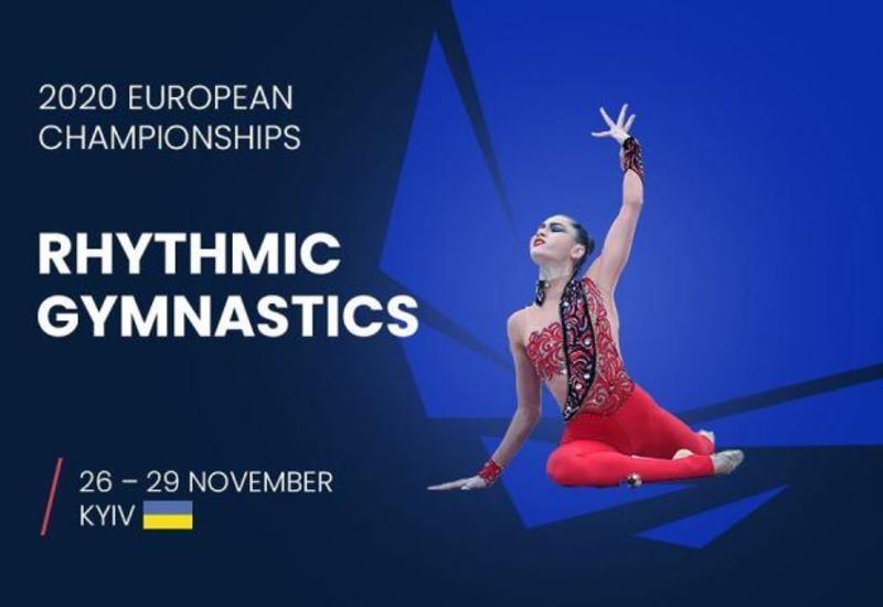 Результаты выступления юниорской сборной Азербайджана по художественной гимнастике на чемпионате Европы в Киеве