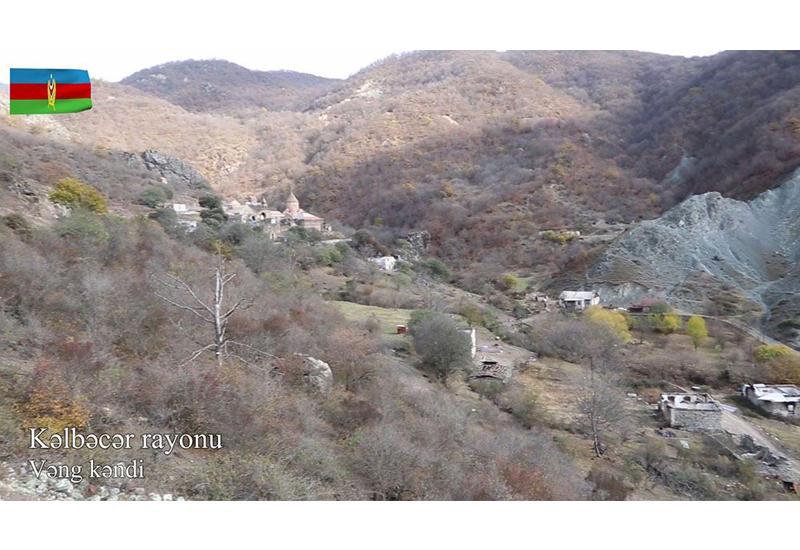 Освобожденное село Венг Кельбаджарского района