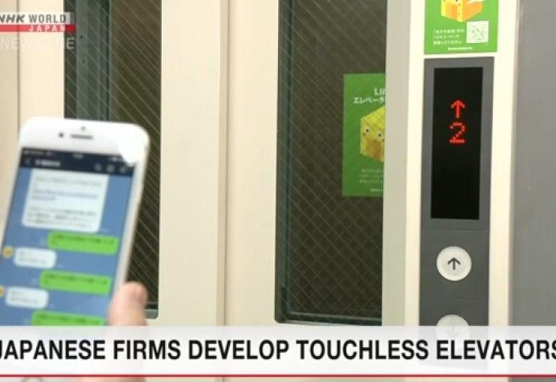В Японии на фоне роста числа случаев COVID-19 придумали бесконтактные лифты