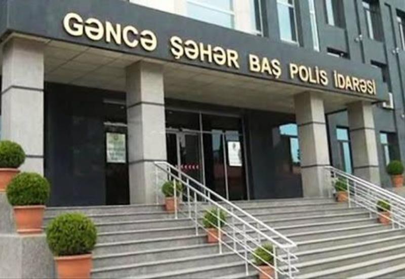 Назначен новый начальник Главного управления полиции Гянджи