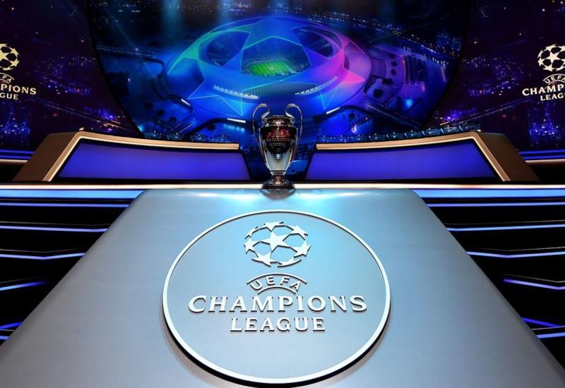 Еще 5 команд могут выйти в 1/8 финала Лиги чемпионов УЕФА