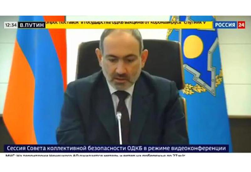 Пашинян опозорился на саммите ОДКБ