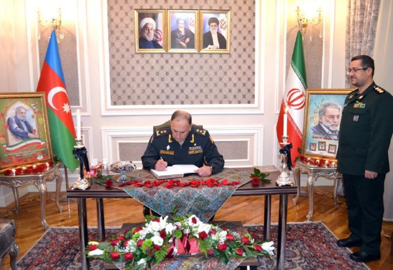 Минобороны Азербайджана выразило соболезнование иранской стороне