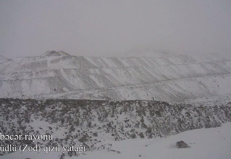 Золоторудное месторождение Сёюдлю (Зод) Кельбаджарского района